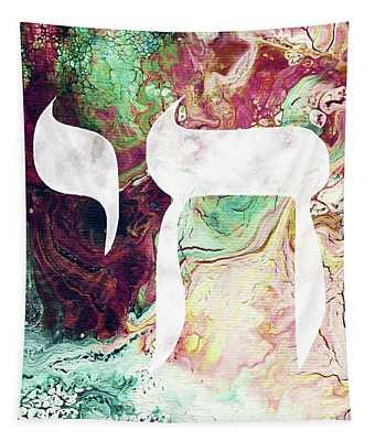 Bohemian Chai- Art By Linda Woods Tapestry