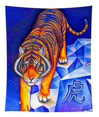 Chinese Zodiac - Year Of The Tiger Tapestry