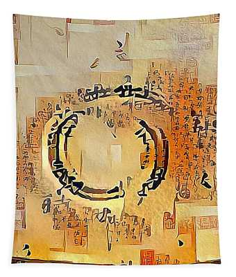 Enso Calligraphy  Tapestry