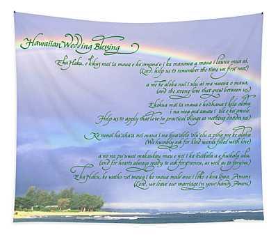 Hawaiian Language Wedding Blessing Tapestry