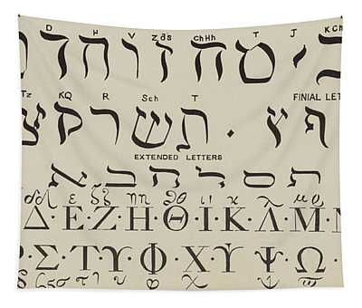 Hebrew And Greek Tapestry