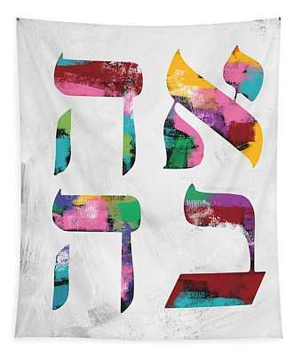 Hebrew Love- Art By Linda Woods Tapestry