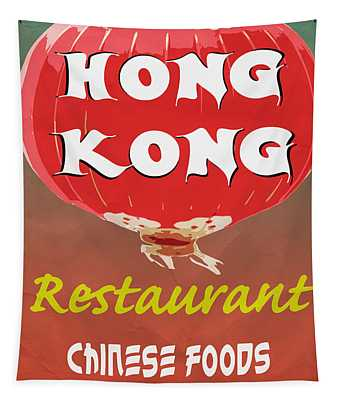 Hong Kong Vintage Chinese Food Sign Tapestry