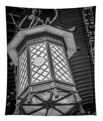 Japanese Lantern - #2 Tapestry
