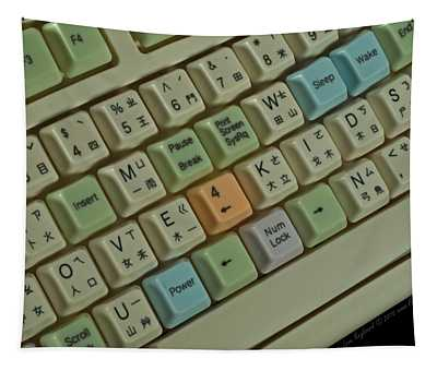 Love Puzzle Keyboard Tapestry