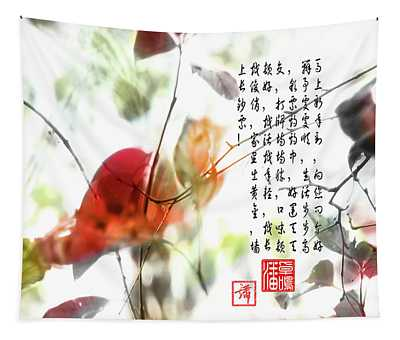 New Year Greeting Tapestry