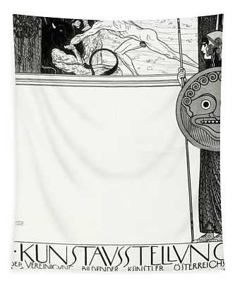 Poster For The 1st  Vienna Secession Tapestry