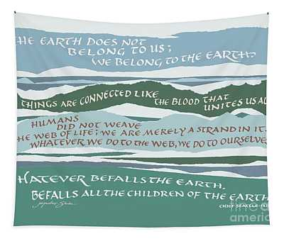 The Earth Does Not Belong To Us Tapestry
