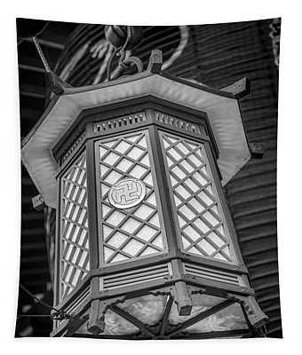 Tokyo Lantern - #2 Tapestry