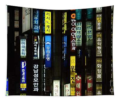 Urban City Light - Seoul Messages  Tapestry