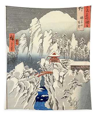 View Of Mount Haruna In The Snow Tapestry