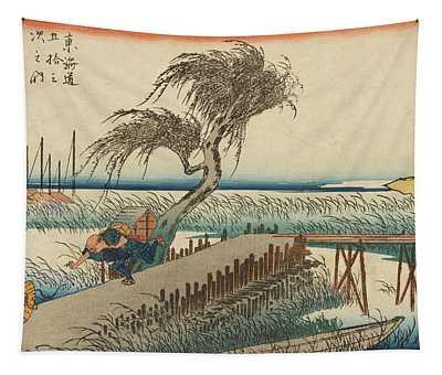 The Hurricane Tapestry