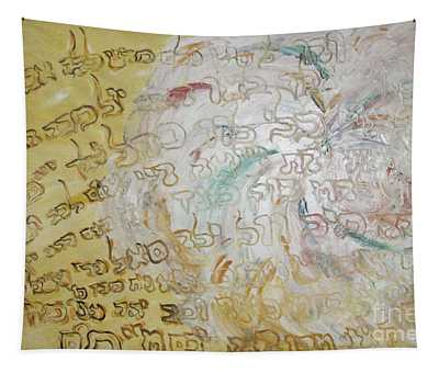 72 Letter Name Of God Tapestry