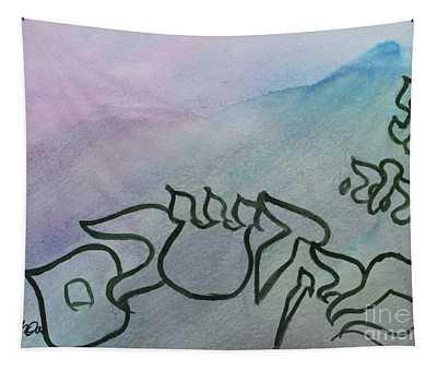 Ani Adonai Mekadeshchem Gn8 Tapestry