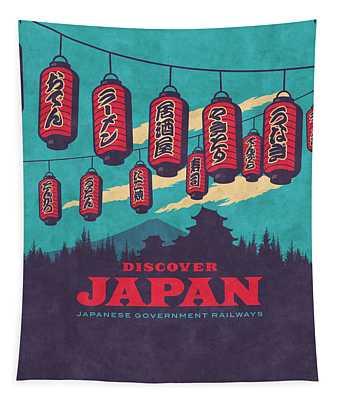 Japan Travel Tourism With Japanese Castle, Mt Fuji, Lanterns Retro Vintage - Blue Tapestry