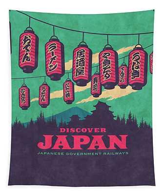 Japan Travel Tourism With Japanese Castle, Mt Fuji, Lanterns Retro Vintage - Green Tapestry