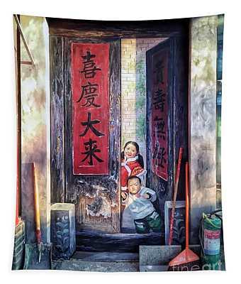 Beijing Hutong Wall Art Tapestry