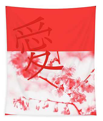 Coral Japanese Spring Tapestry