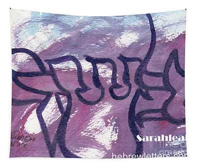 El Shaddai 1 Tapestry