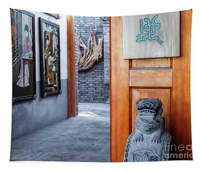 Fangija Hutong Tapestry