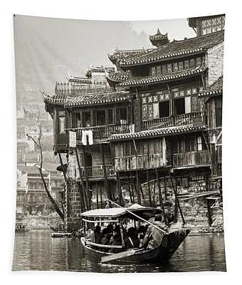 Fenghuang, Phoenix Ancient Town Tapestry