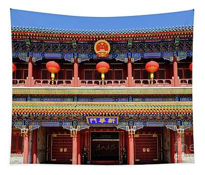 Gate Of New China Tapestry