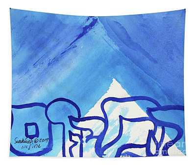 Ha Makom  Tapestry