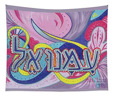 Immanuel Tapestry