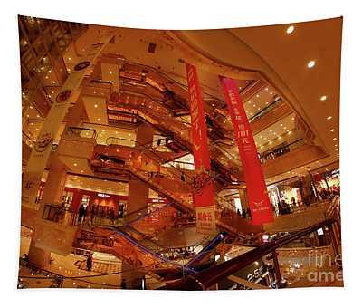 Inside New Century Global Center Chengdu China Tapestry