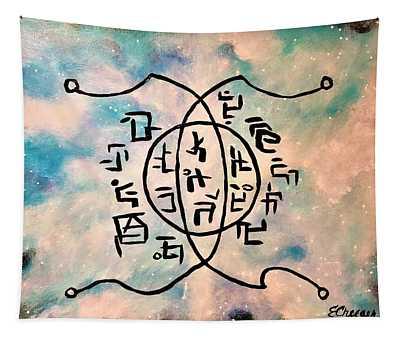 Mental Clarity Circuit Tapestry