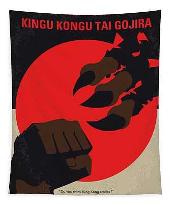 No1030 My King Kong Vs Godzilla Minimal Movie Poster Tapestry