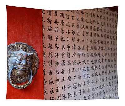 Red Door In Hutong Tapestry