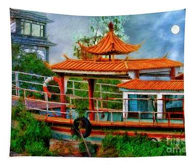 Retired China Boat Tapestry