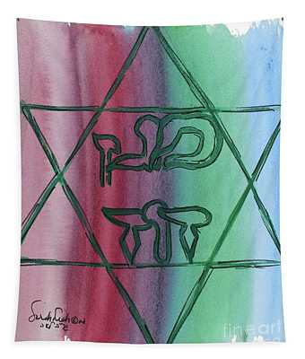 Star Of David Magen David Cc39 Tapestry