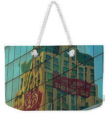 Office For Sale Weekender Tote Bag by Michelle Meenawong