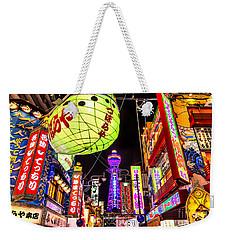 Tsutentaku Tower - Osaka - Japan Weekender Tote Bag