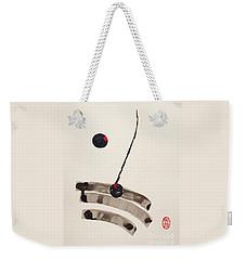 Muga No Genri Weekender Tote Bag