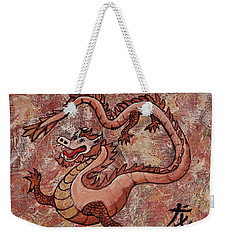 Weekender Tote Bag featuring the painting Year Of The Dragon by Darice Machel McGuire