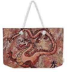 Year Of The Dragon Weekender Tote Bag by Darice Machel McGuire