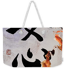 Weekender Tote Bag featuring the mixed media A Woman's Heart Flows As A Golden River by Peter v Quenter