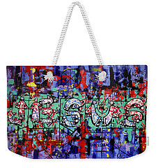 Weekender Tote Bag featuring the painting Above All Names by Anthony Falbo