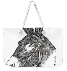 Andy Weekender Tote Bag by Bill Searle