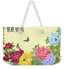 Auspicious Spring Weekender Tote Bag