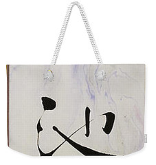 Bashoo's Haiku Old Pond And Frog Weekender Tote Bag