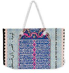 Bey's Palace Mosaic Postage Stamp Print Weekender Tote Bag