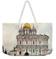 Cathedral Of The Archangel Weekender Tote Bag