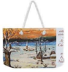 Christmas Card Painting Weekender Tote Bag