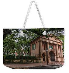 College Of Charleston Campus Weekender Tote Bag