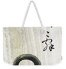 Weekender Tote Bag featuring the mixed media Condolences Tooji With Enso Zencircle by Peter v Quenter