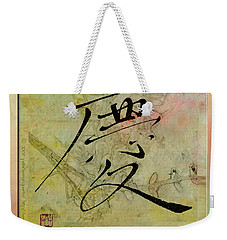 Weekender Tote Bag featuring the mixed media Congratulations - Oriental Brush Calligraphy by Peter v Quenter
